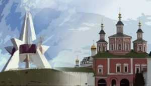 Художники украсят забор «Брянского арсенала» символами города