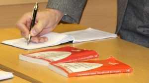 Брянская женщина продала душу и паспорт калужским искусителям