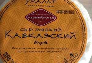 Неродной сыр: брянские производители изящно победили крючкотворцев