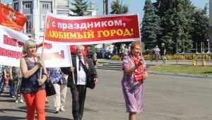Карачев с Днём города поздравили поисковики из Екатеринбурга