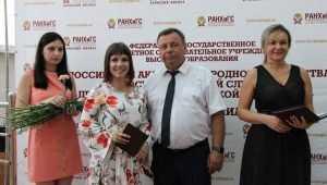 Брянским выпускникам Президентской академии 15 августа вручили дипломы