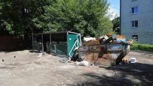 Брянские коммунальщики объявили бойкот ООО «Сервис Плюс»