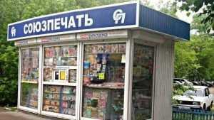 Губернатора Богомаза призвали остановить снос киосков «Брянсксоюзпечать»