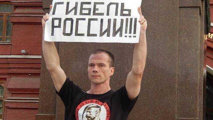 В брянском суде задержали провокатора Ильдара Дадина