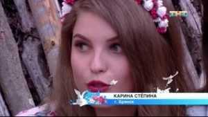 Брянская девушка стремительно покинула шоу «Дом-2» без своего барзикова
