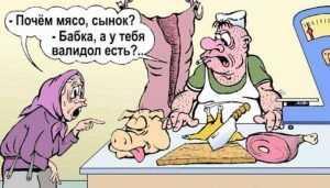 Брянцы увидели сговор во взрывном росте цен на мясо