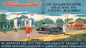 В Брянске скутерист наехал на беспечную пенсионерку