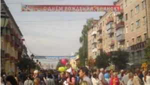 День города и День освобождения Брянска предложили разделить