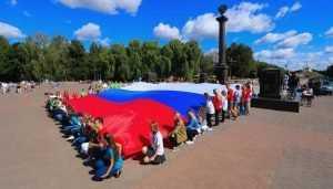 В День флага России в Брянске развернули гигантский триколор