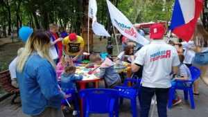 На Брянщине «Единая Россия» приняла участие в праздновании Дня флага