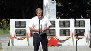В Новозыбковском районе прошел литературный праздник Ильи Швеца