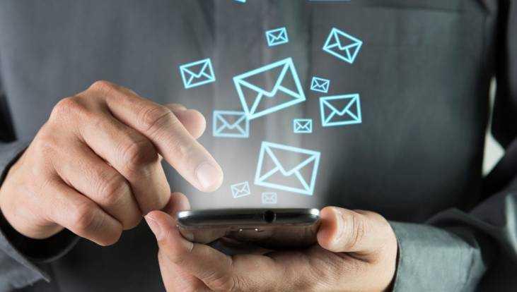 Житель Брянска отомстил предпринимателю за навязчивую СМС-рекламу