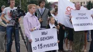 В Брянской области упали цены на бензин