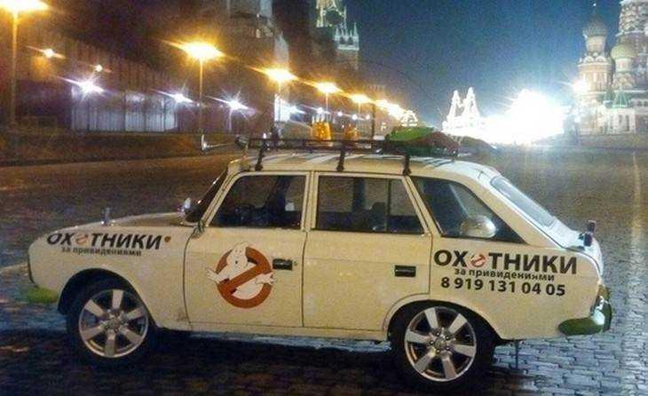 Брянского «охотника за привидениям» оштрафовали в Москве