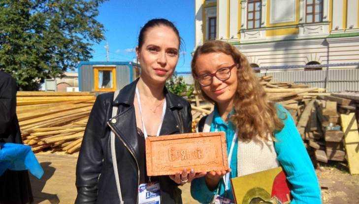 Брянских журналистов наградили на «Территории хороших новостей»