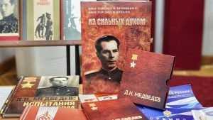 Карачевский завод «Электродеталь» помог выпустить книгу о Герое Советского Союза