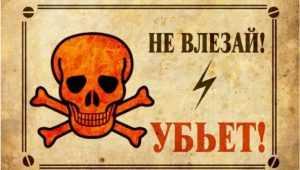 В Новозыбкове 26-летнего рабочего строительной фирмы убило током