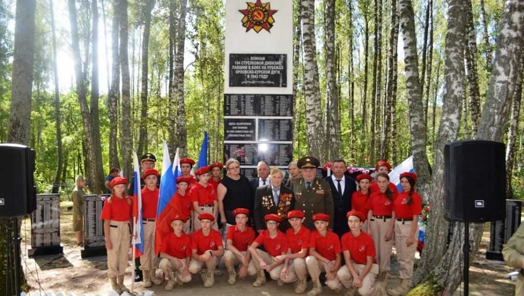 В Комаричском районе открыли обновлённый мемориал воинам 65-й Армии
