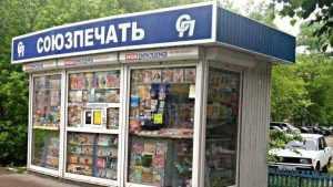 Главу распространителей прессы возмутил снос газетных киосков в Брянске