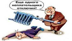 Более 1500 брянцам отключили свет из-за долгов