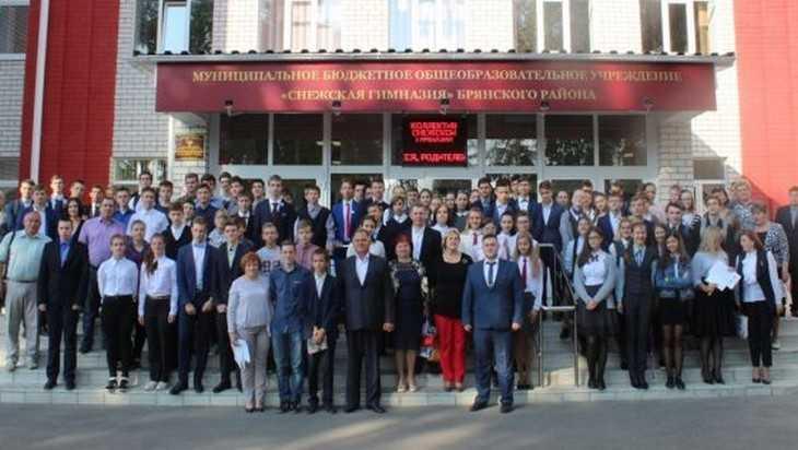 В Брянском районе открыли Центр технического образования молодежи
