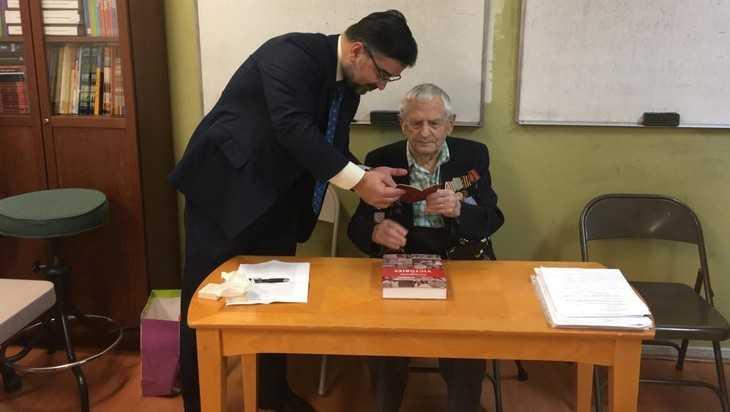 Американскому участнику боев на Брянском фронте вручили медаль