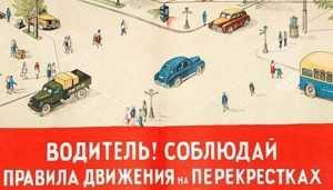 В Брянске сняли видео дерзкого проезда водителя Mercedes на «красный»