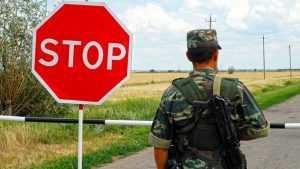 На брянскую землю тайком пробрался гость с Украины