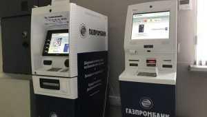 Сомнительные платежи брянцев банки начнут блокировать