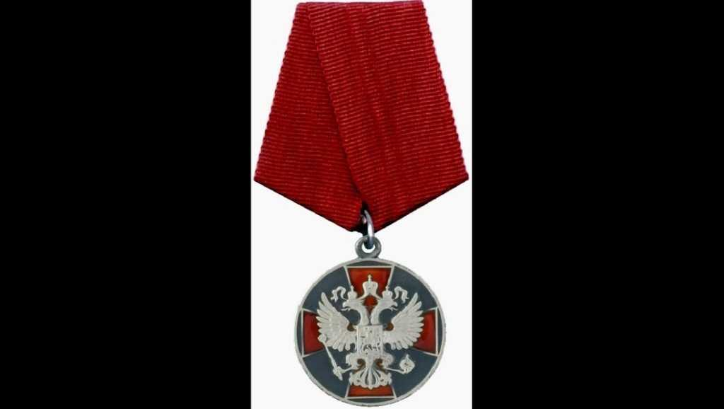 Президент России Путин наградил медалью брянского механика РЖД