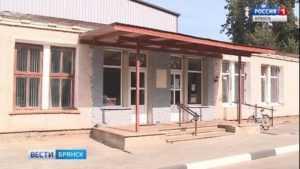 В Унече Брянской области до конца года отремонтируют баню