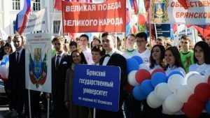 Брянск признали привлекательным городом для выпускников