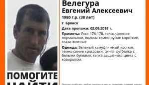 В Брянске 2 сентября пропал 38-летний Евгений Велегура