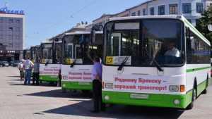 Брянцы невысоко оценили работу общественного транспорта в городе