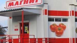 В Брянске из-за нарушений закрыли гипермаркет «Магнит» на Вокзальной