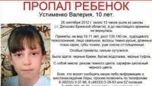 Брянцам напомнили о тайне гибели пропавшей 6 лет назад Леры Устименко