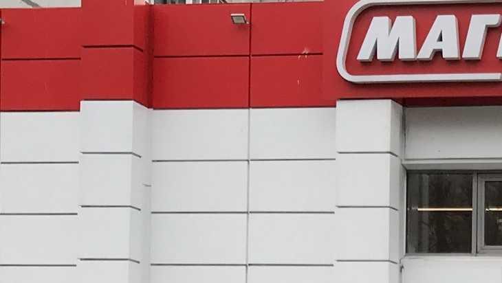 Брянские приставы перекрыли вход в гипермаркет «Магнит» на Вокзальной
