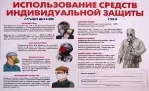 В Брянске проведут масштабную тренировку по гражданской обороне