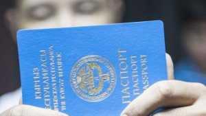 В Брянске пограничники задержали киргиза с поддельным паспортом