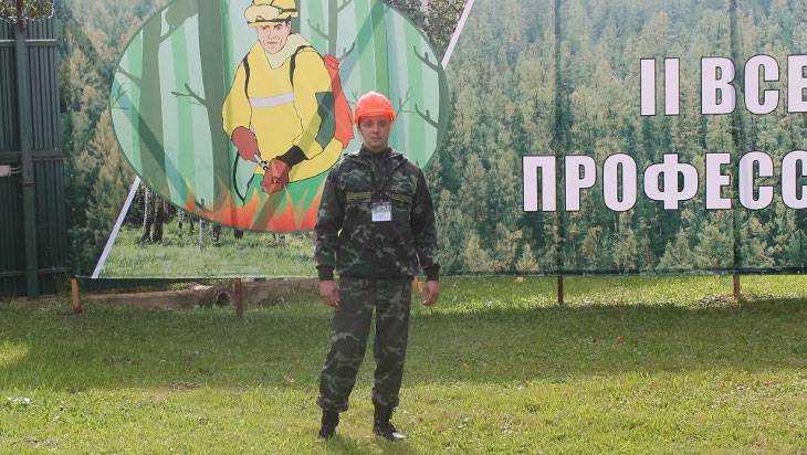 Брянец Артем Ильенко поборется с лучшими лесными пожарными России