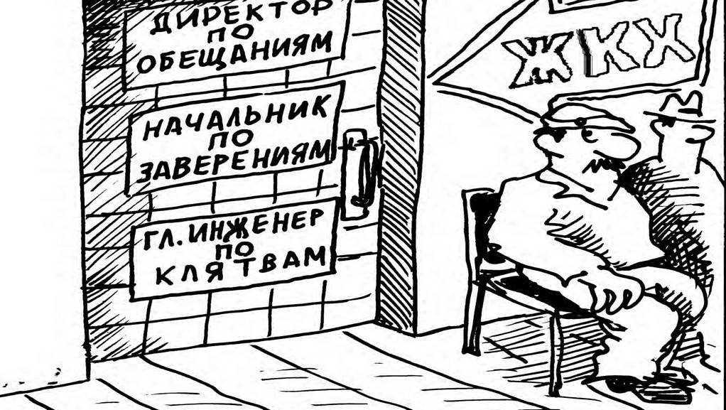 Брянскую компанию «ЖЭК-2000» наказали за игнорирование прокурора