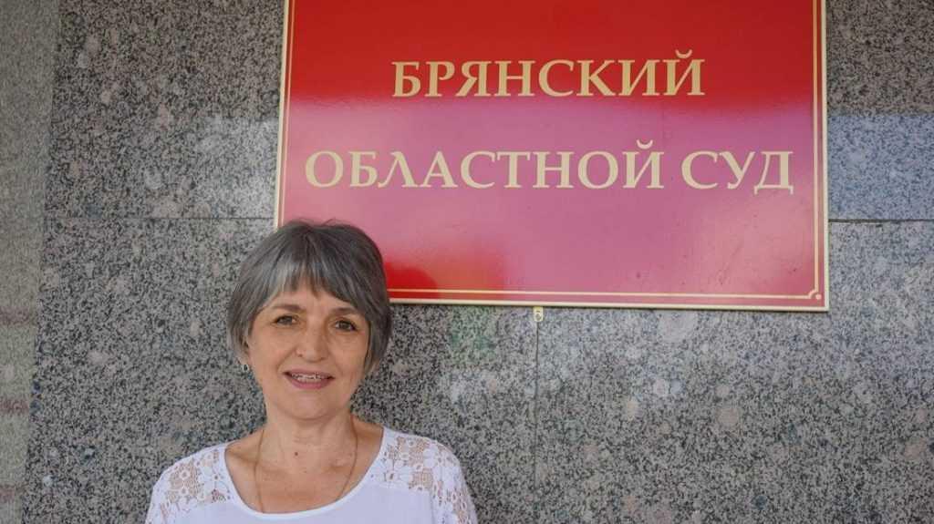 Оправданный химик Ольга Зеленина подала в брянский суд иск о возмещении вреда