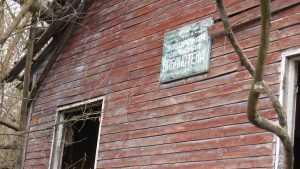 Список претендующих на жилье брянских чернобыльцев проверят