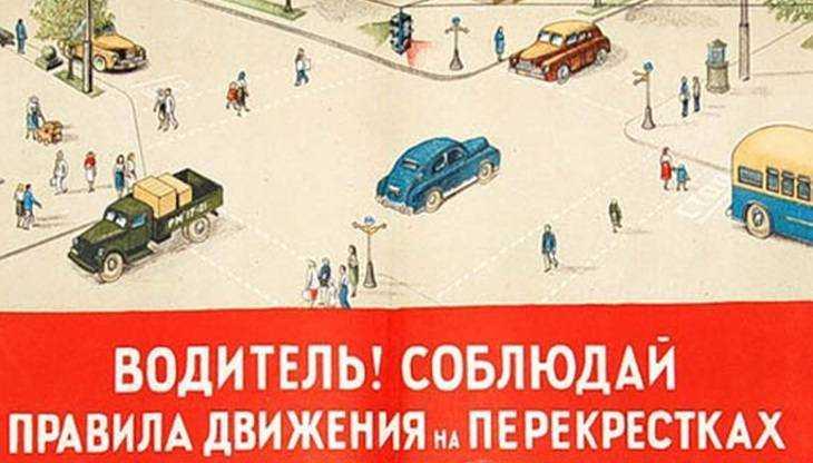 В Брянске водителя Mercedes наказали за дерзкий проезд на «красный»