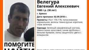 Пропавшего в Брянске 38-летнего Евгения Велегуру нашли живым