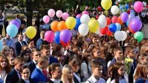 Брянских первокурсников БГУ губернатор Богомаз поздравил с Днем знаний