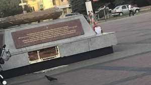 В Брянске от памятника Партизанам отлетели плитки