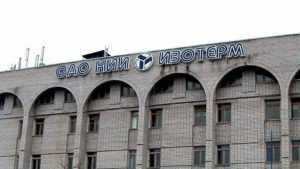 Бывшего гендиректора брянского НИИ оштрафовали на 120 тысяч рублей