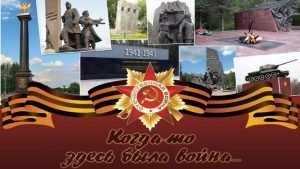 В Брянске стартовала Декада Героев