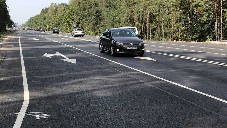 Завершен ремонт основного участка дороги в сторону Карачева